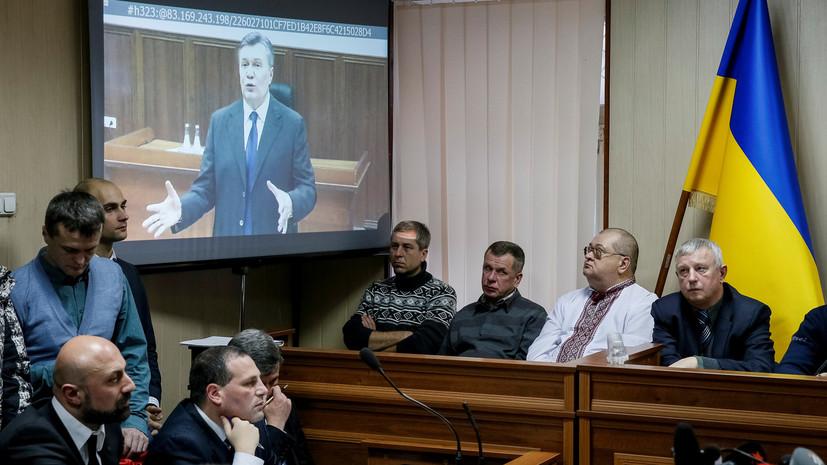 Суд в Киеве продолжит рассматривать уголовное дело Януковича 5 июня