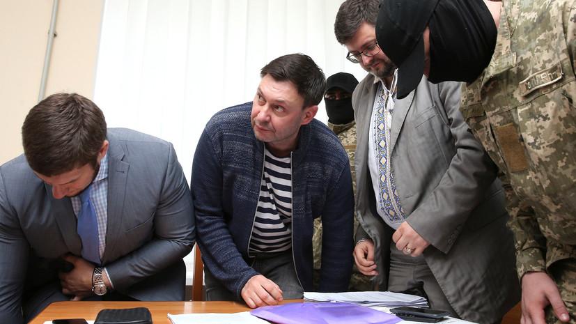 Миссия УВКПЧ ООН изучает действия СБУ в отношении журналистов РИА Новости Украина