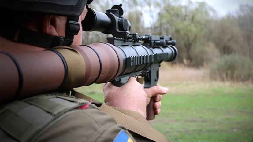 Аваков заявил о получении Нацгвардией 500 гранатомётов американского производства