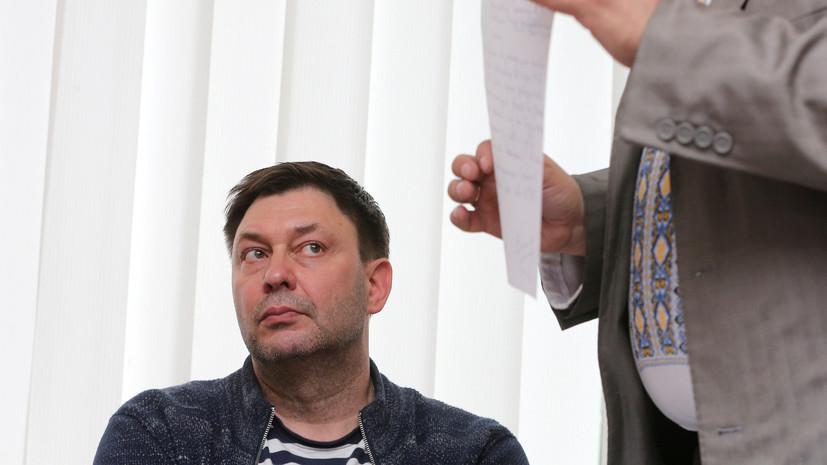 Суд в Херсоне арестовал главу РИА Новости Украина Вышинского