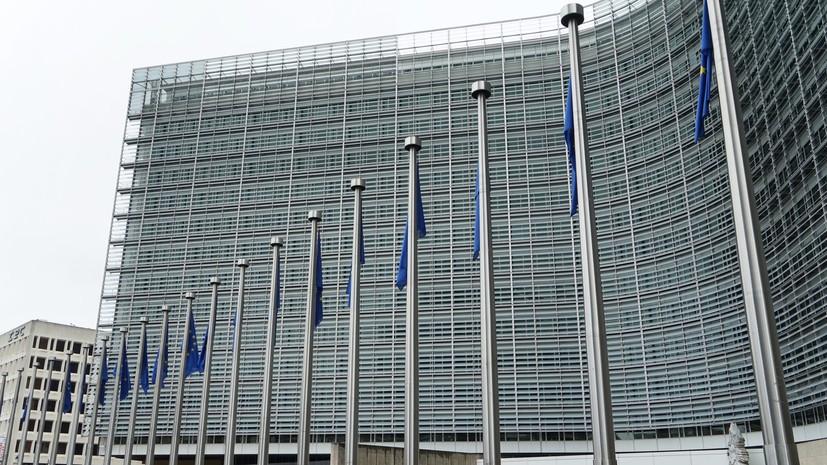 Еврокомиссия подала в суд на шесть стран ЕС из-за загрязнения воздуха