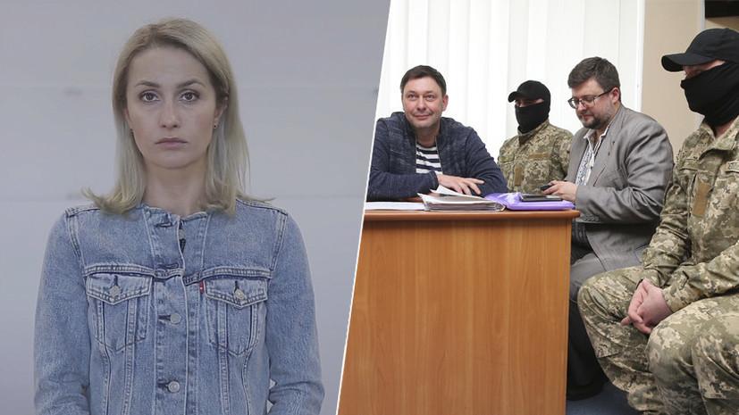 Супруга Кирилла Вышинского рассказала подробности его задержания в Киеве