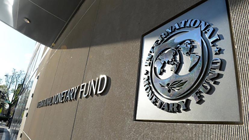 В МВФ назвали критически важное условие для получения Украиной нового транша