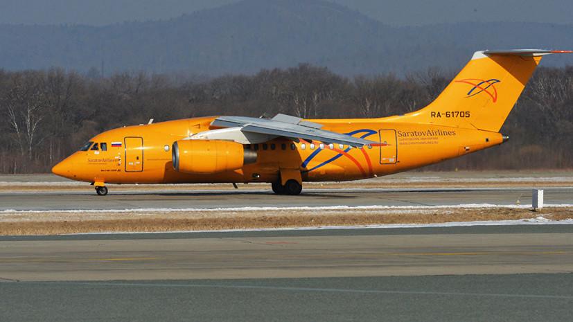 «Саратовские авиалинии» сообщили о приостановке деятельности с 31 мая