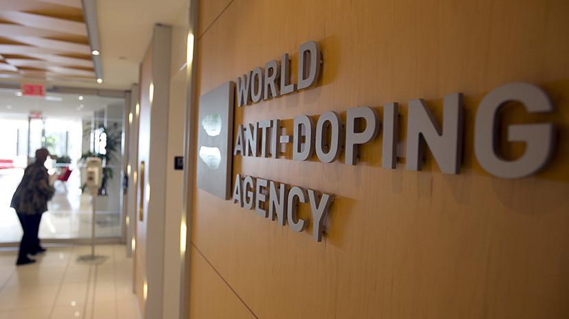 WADA рассмотрит позицию России по докладу Макларена 14 июня