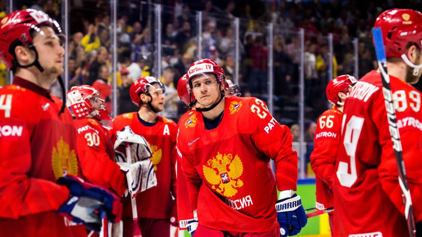 «В плей-офф нельзя давать такие удаления»: что говорили после поражения России от Канады на ЧМ по хоккею