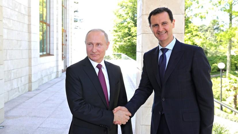 Асад заверил Путина в поддержке политического процесса в Сирии