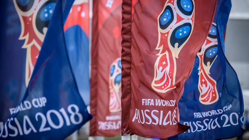Сборная Франции огласила состав на чемпионат мира по футболу 2018 года в России