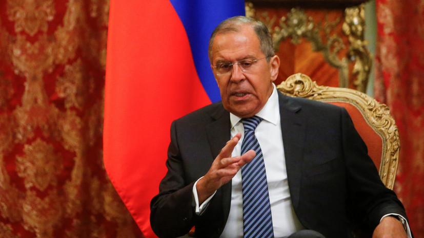 Лавров заявил, что Россия не вмешивается и не будет вмешиваться в дела других государств