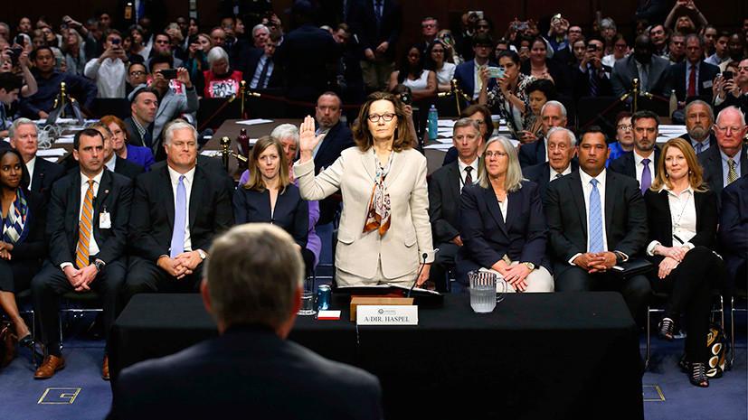 «Пойти на всё для сохранения однополярного мира»: сенат США утвердил Джину Хэспел на пост главы ЦРУ