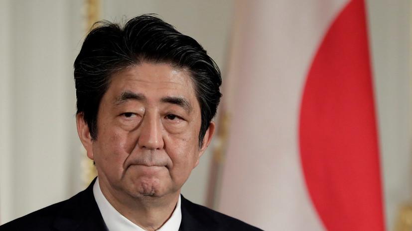 Премьер Японии приедет в РФ  24мая