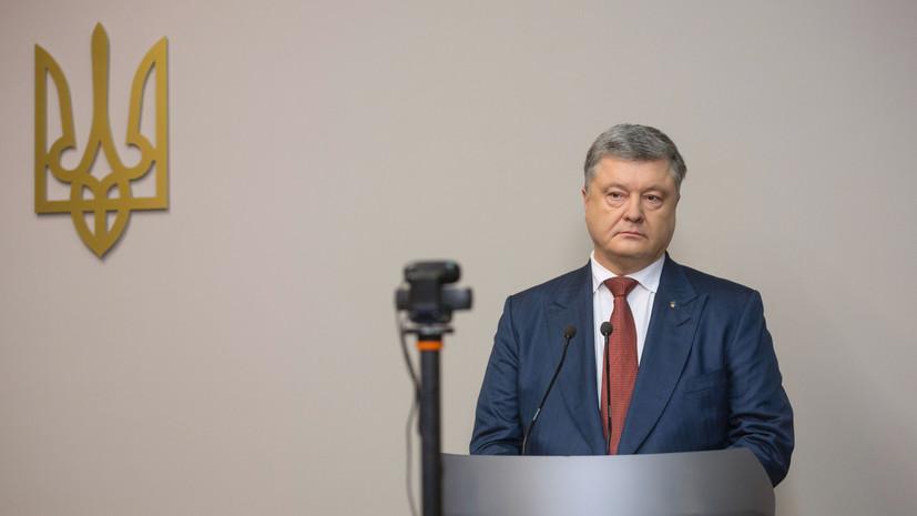 Порошенко подписал указ о новых санкциях