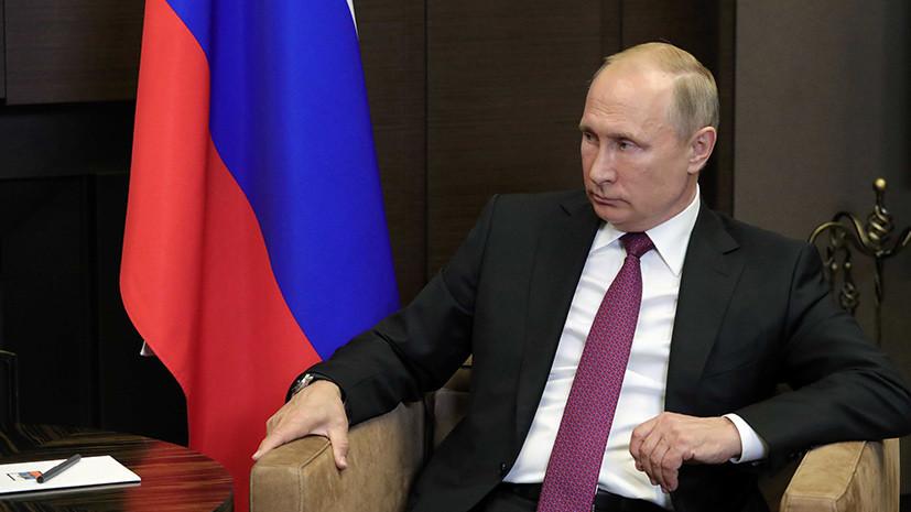 Президент Болгарии собирается вновь пригласить В.Путина посетить страну