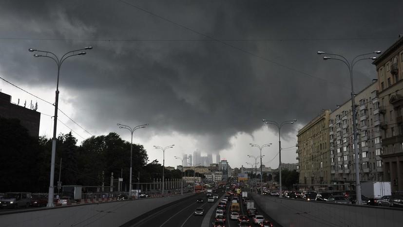 В Московском регионе 19 мая объявлен «жёлтый» уровень погодной опасности