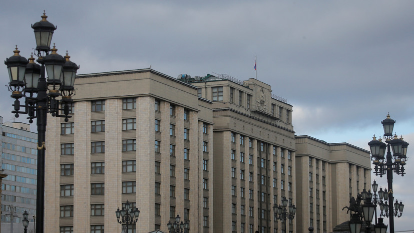 В Госдуму внесли поправки к Конституции о сроках замещения должности президента