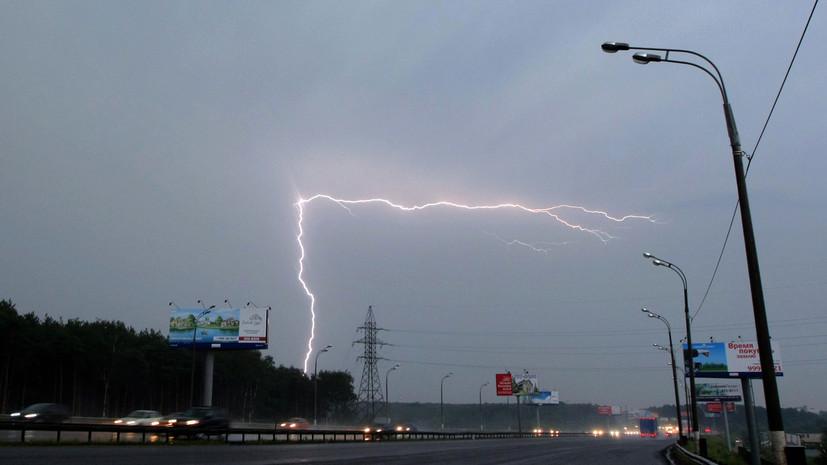 МЧС предупредило о грозе и граде в ближайшие часы в Москве