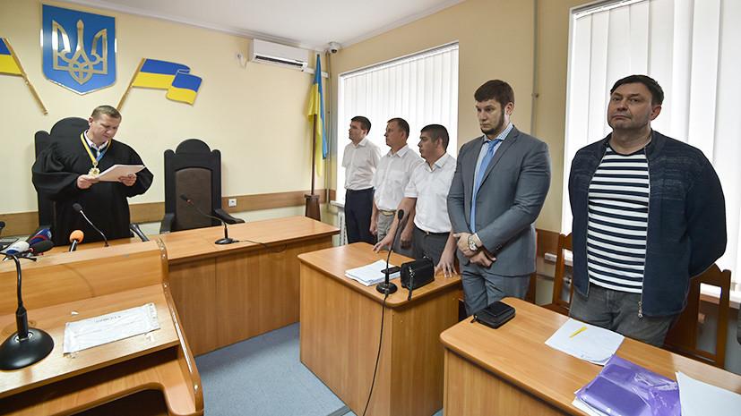 «Тренд поддержки Киева»: как западные СМИ освещали задержание и арест Кирилла Вышинского на Украине