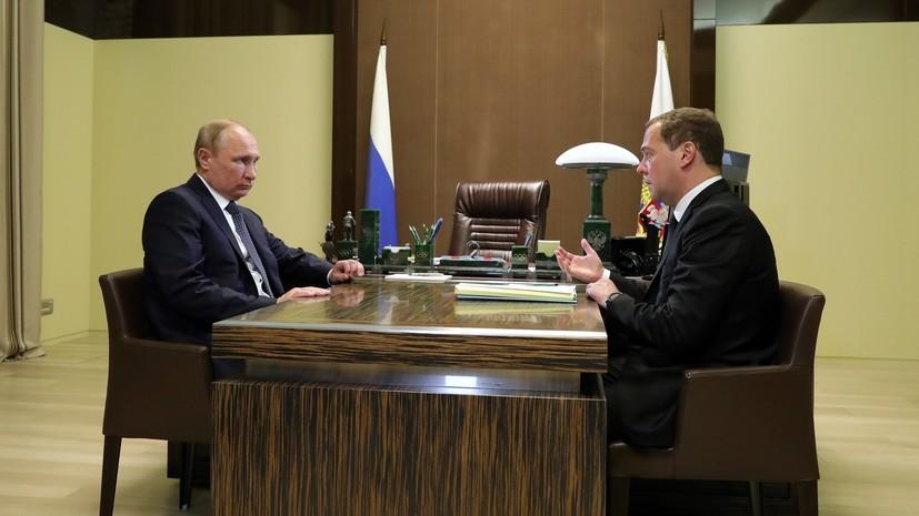 Путин и Медведев обсуждают кандидатов в правительство