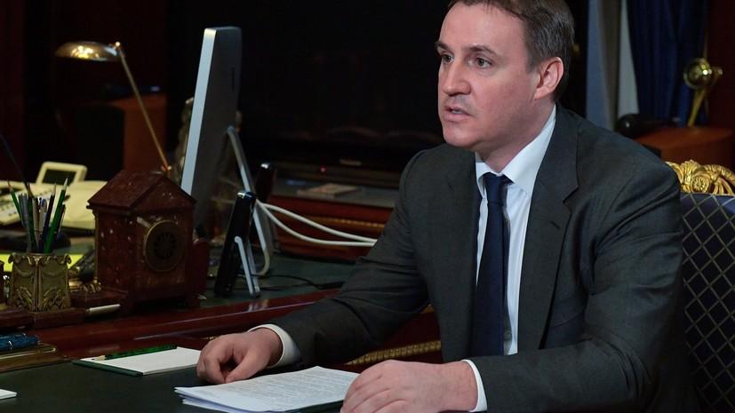 Медведев предложил Путину назначить Дмитрия Патрушева главой Минсельхоза