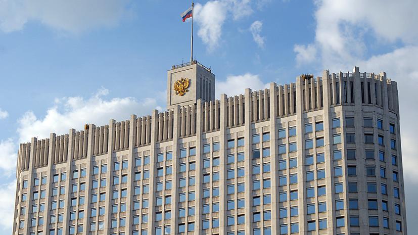 Политолог прокомментировал состав нового правительства России