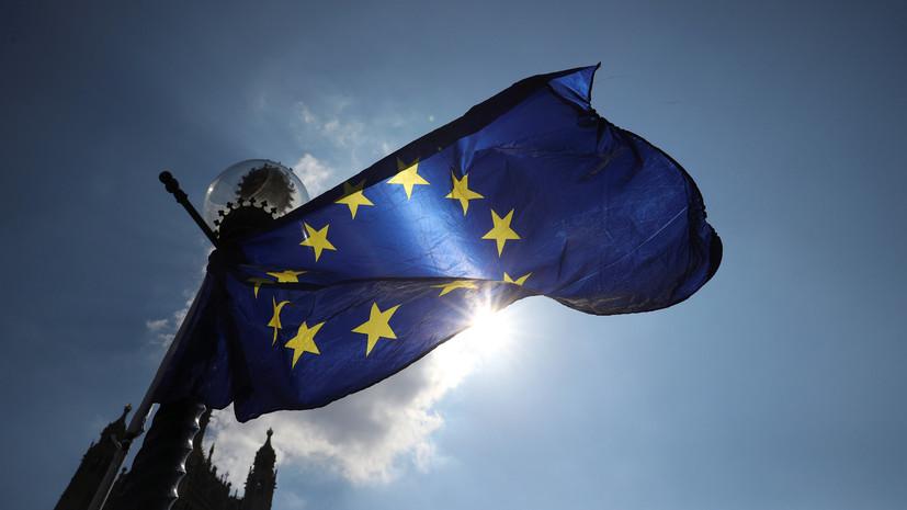 ЕС примет меры по защите своих компаний от последствий санкций США против Ирана