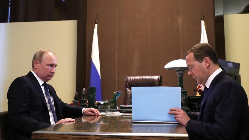 Путин подписал указы о назначении нового кабмина России