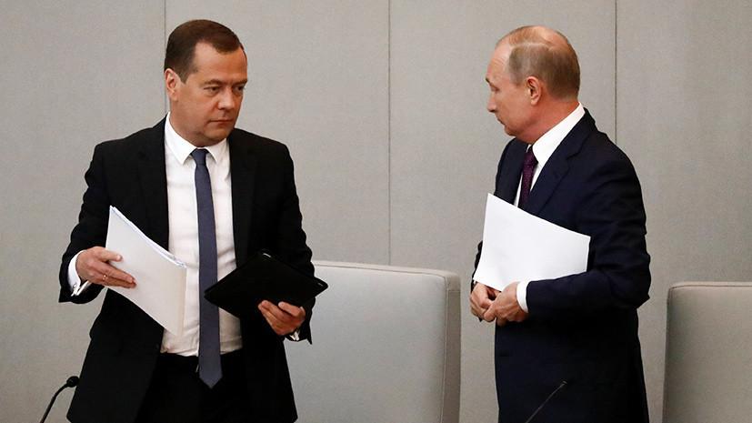 Кадровые перестановки и экономический вектор: какие задачи стоят перед новым правительством России