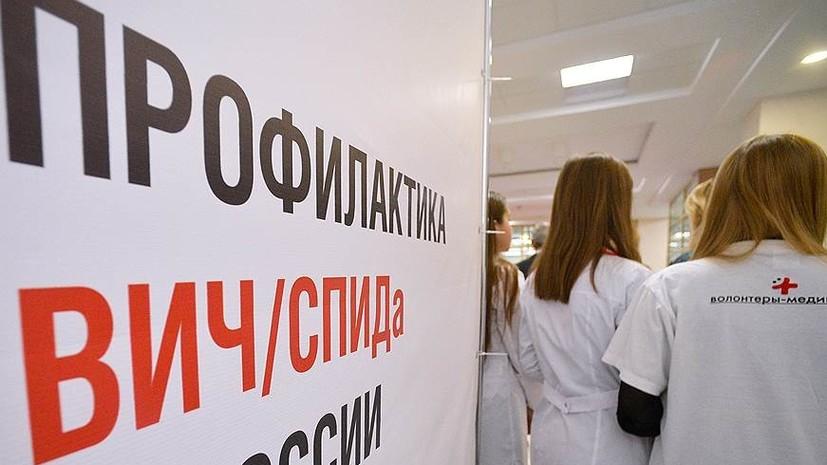 «Люди не боятся об этом говорить»: за пять лет в России число преступлений по статье о заражении ВИЧ выросло на 75%