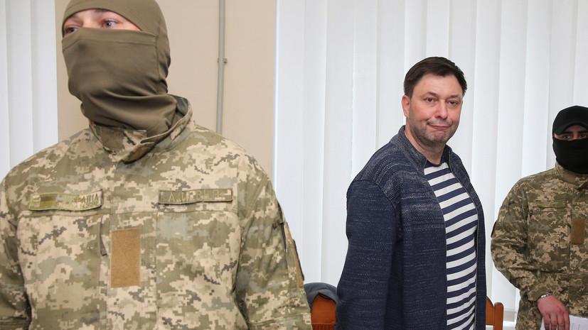 В ОНК назвали арест Вышинского попранием демократических ценностей