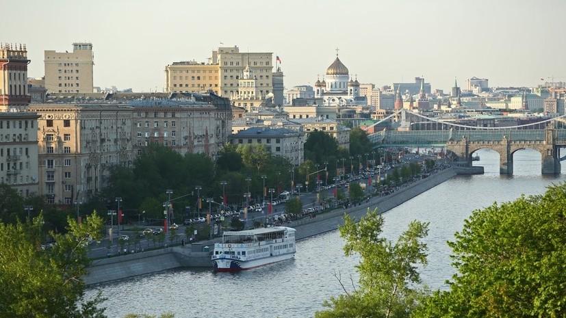 Синоптики рассказали, когда в Москве снова распогодится