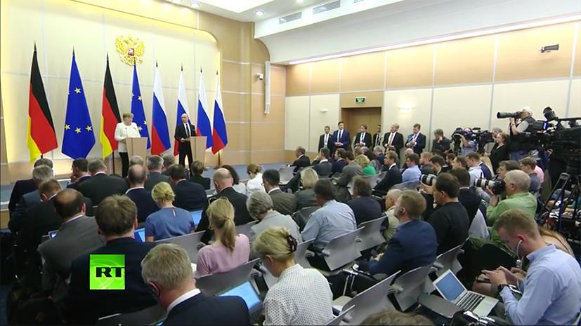 Путин назвал условия для транзита газа через Украину после запуска «Северного  потока — 2»