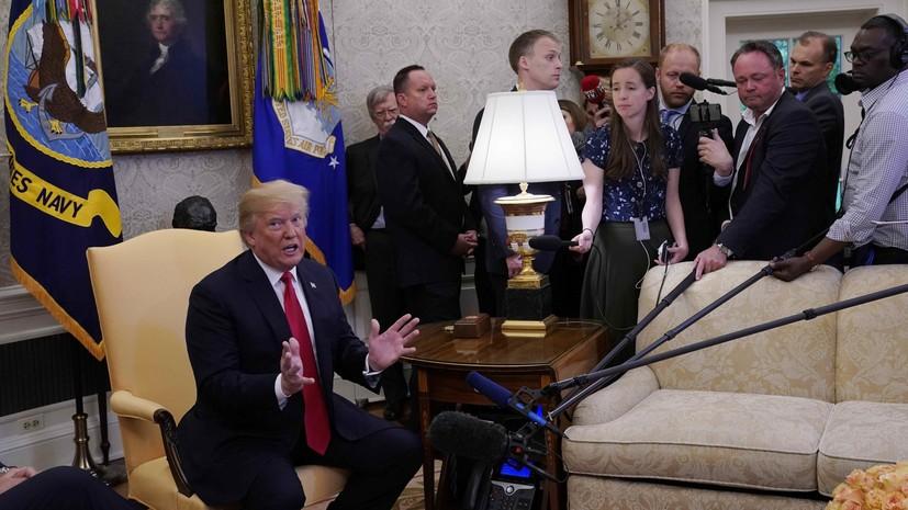 Трамп прокомментировал информацию о том, что он называл мигрантов «животными»