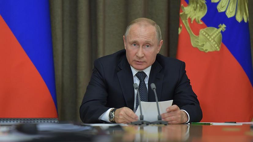 «Ставка на технологический рывок»: какие вопросы обсуждал Путин с военными и оружейниками в Сочи