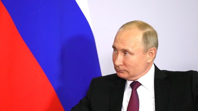 Путин выразил надежду, что Скрипаль «будет жив, здоров и невредим»