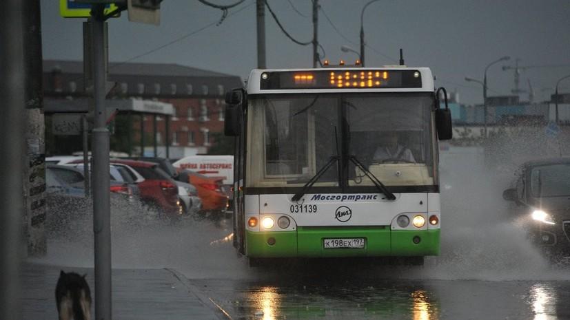 Ливень в Москве не повлиял на работу общественного транспорта