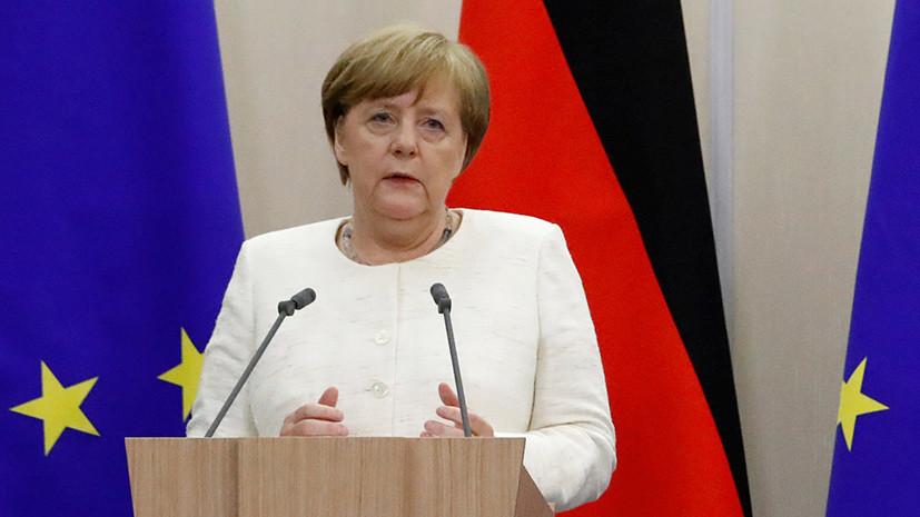 Меркель пообещала обсудить задержание Вышинского с Порошенко