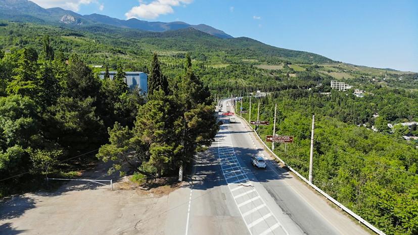 «Быстро, комфортно и без ям»: впечатления о состоянии дорог в Крыму