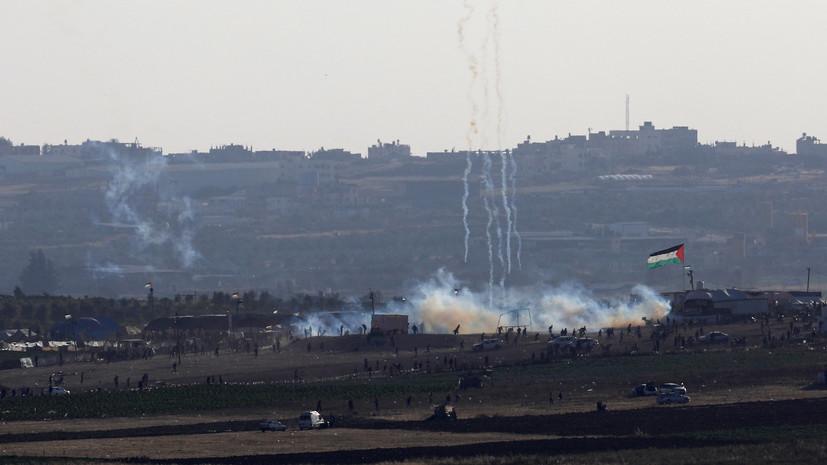 СПЧ ООН решил создать независимую комиссию по расследованию событий в Газе