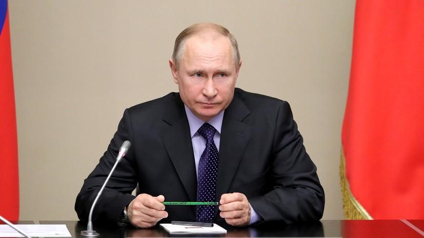 Путин заявил, что закон о наказании за исполнение санкций не должен вредить экономике России