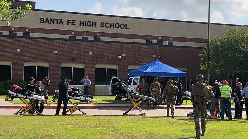 Власти подтвердили информацию о как минимум восьми погибших при стрельбе в школе Техаса
