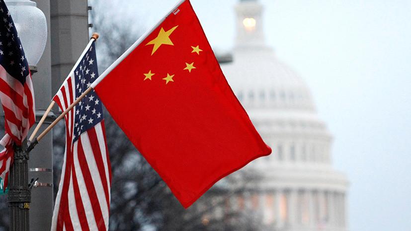 Экономическая самоизоляция: как тарифные войны Трампа повлияют на позиции США в Азии