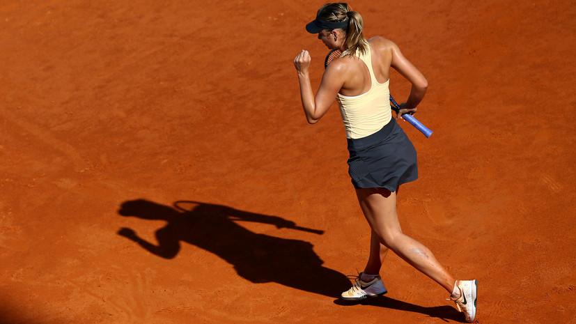 Шарапова впервые в сезоне обыграла теннисистку из топ-10 рейтинга WTA