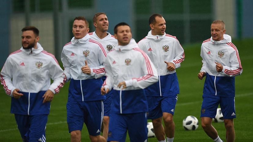 «Работаем, чтобы хорошо стартовать»: сборная России по футболу начала подготовку к чемпионату мира