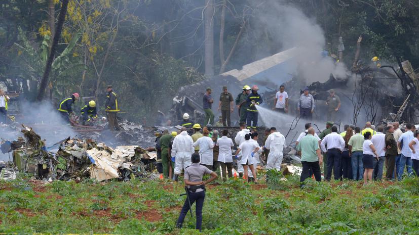 СМИ: На борту разбившегося на Кубе самолёта находились 104 человека