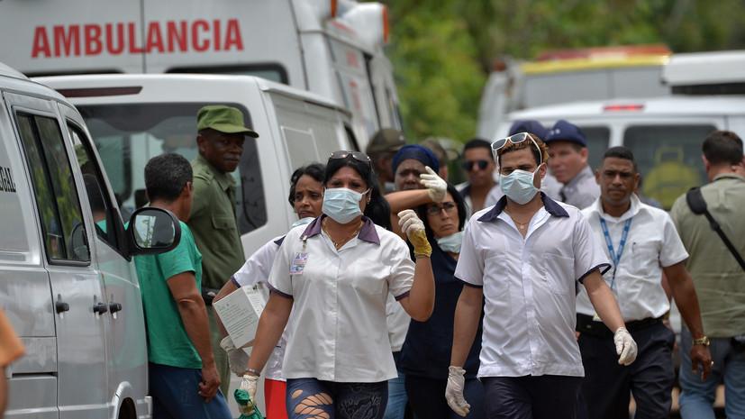 Лидер Кубы допустил, что число жертв крушения Boeing 737 может быть большим