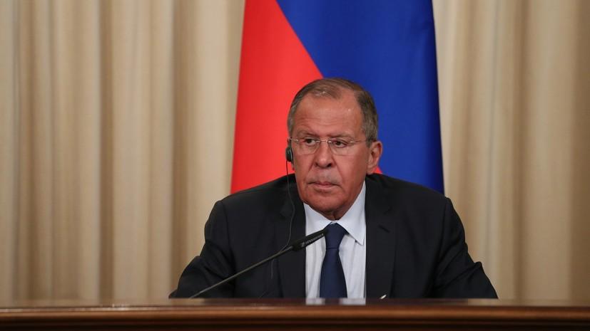 Лавров заявил о непростых временах в отношениях России и «исторического Запада»