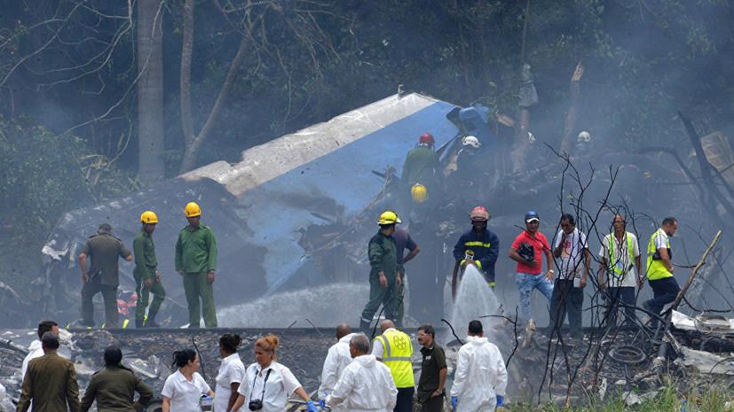 Путин выразил соболезнования главе Кубы в связи с крушением самолёта