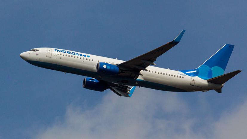 Следовавший в Астрахань самолёт возвращается в Москву из-за отказа правого двигателя