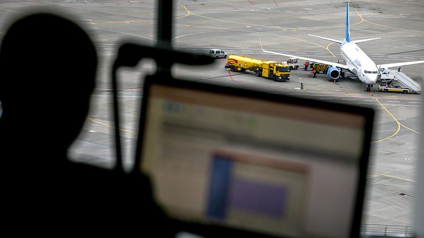 Транспортная прокуратура проводит проверку в связи с аварийной посадкой самолёта во Внукове