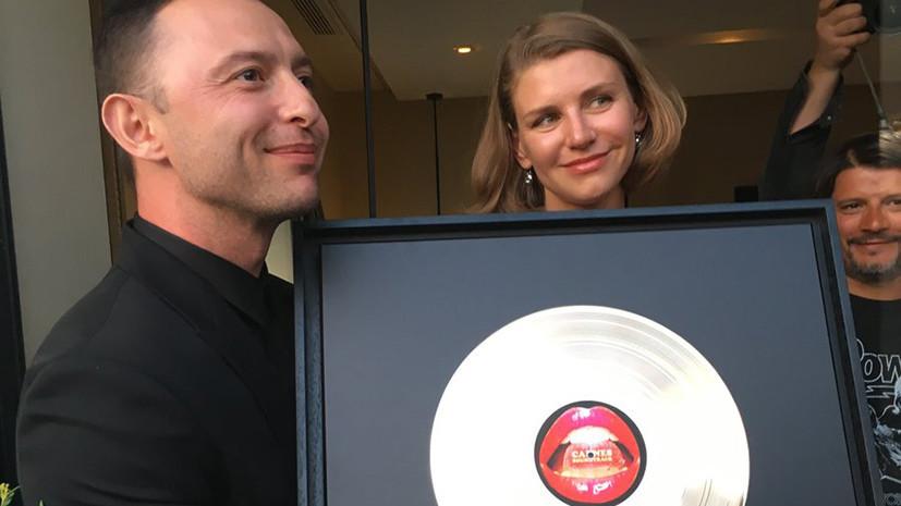 Саундтрек к фильму Серебренникова «Лето» выиграл приз Каннского кинофестиваля